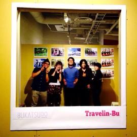スーツを脱いで、旅に出よう! 【BUKATSUDOで展示会を開催!】